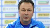 Червенков: ЦСКА ще даде всичко, за да стане шампион