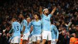 Манчестър Сити спечели домакинството си на Ливърпул с 2:1