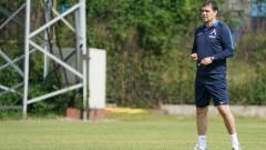 Левски с интерес към още един гръцки футболист
