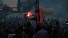 Арестуваха до 72 часа 25-годишен за хулиганство по време на протест