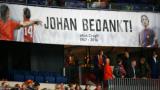 Франция не пожали Холандия, футболният свят замлъкна в памет на своя гений