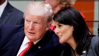 Решението на Тръмп за Йерусалим щяло да ускори мирния процес в Близкия изток