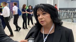 """И унгарски фирми проявяват интерес към АЕЦ """"Белене"""""""