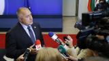 Бойко Борисов за Джамбазки: Власите накрай Дунава се давят