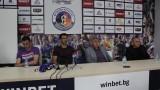 Ръководството на Етър представи новия треньор Росен Кирилов