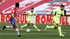 Победа номер 17 за Атлетико (Мадрид) в Ла Лига, усилията на Гранада не бяха достатъчни