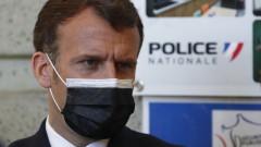 Макрон: Няма да се предадем в борбата срещу ислямисткия тероризъм