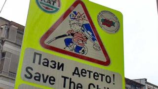 Не подарявайте на деца мотопеди, скутери и ATV, съветва КАТ