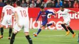 Севиля едва не нанесе първа загуба на Барселона, Меси спаси каталунците