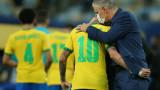 Бразилия иска наказание за футболистите от Висшата лига, които не бяха пуснати от клубовете