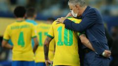Селекционерът на Бразилия: Футболът не е над закона