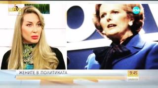 Антония Петрова влезе в ролята на кандидат-президент