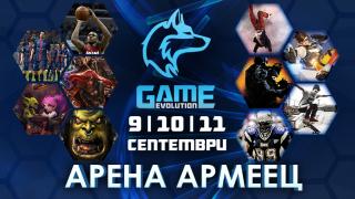 Стартира най-мащабният гейминг фестивал в България
