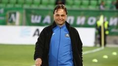 Брат на звезда на Манчестър Юнайтед пред трансфер в Левски!