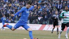 Левски иска да продаде Слави Костов в Полша или Казахстан
