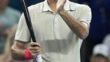 Федерер ще участва на Ролан Гарос
