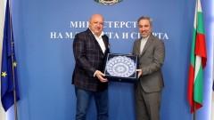 България и Иран ще подпишат меморандум за разбирателство в сферата на младежта