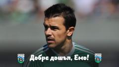 Официално: Бадема се завърна в елита на България!