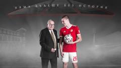ЦСКА обяви преминаването на Антов в Болоня