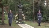 Отбелязваме 138 години от подвига на Христо Ботев