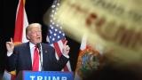 """Тръмп: Страната ни е пълна с """"болни от омраза"""" хора"""