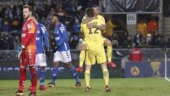 Пари Сен Жермен победи Страсбург с 4:2