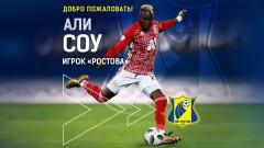 От Ростов обявиха: Али Соу дойде под наем с опция за закупуване!