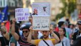 14-и ден на протести под прозорците на властта