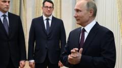 Полша обвини Путин за катастрофата на полския президентски самолет в Смоленск