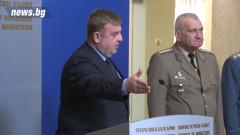 Каракачанов пита: Вие как ги наричате (циганите)?