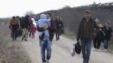 Гръцки граничари пуснаха сълзотворен газ срещу мигранти