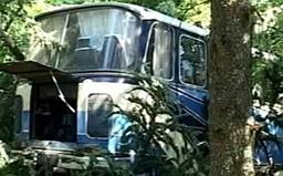18-та жертва от катастрофата на Бакаджика