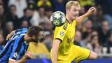 Интер - Борусия (Дортмунд) 2:0, гол на Кандрева