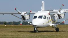 Изчезналият над Сибир пътнически самолет е намерен, пътниците са невредими