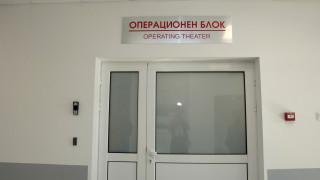 Смут пред болницата в Плевен заради затворени отделения