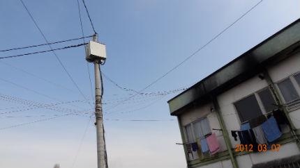 Качените нависоко електромери дискриминирали циганите
