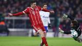 Байерн (Мюнхен) надигра Шалке с 2:1