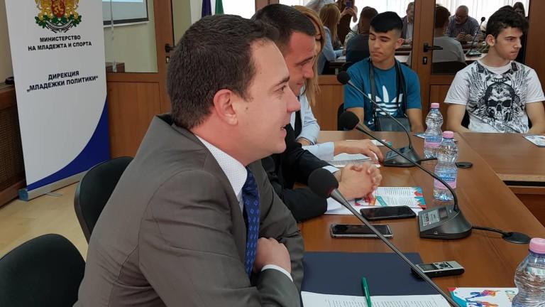 Заместник-министърът на младежта и спорта Николай Павлов проведе среща с