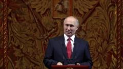 Путин поздрави световни лидери за празниците, но пропусна Зеленски