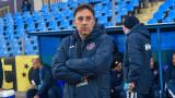 Атанас Атанасов: До червения картон ги надиграхме по всички показатели