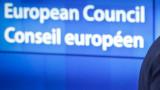 Съветът на Европа не е длъжен да чака общо съгласие на страните за Истанбулската конвенция