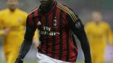 Милан се измъчи, но надви Верона