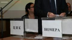 ВАС одобри 1 от 5 жалби на БСП за съставите на РИК