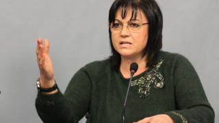БСП чака до утре отговора на Борисов за мораториума