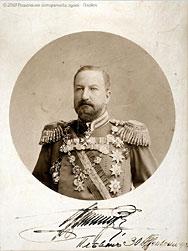 Фердинанд - подем и падение за България