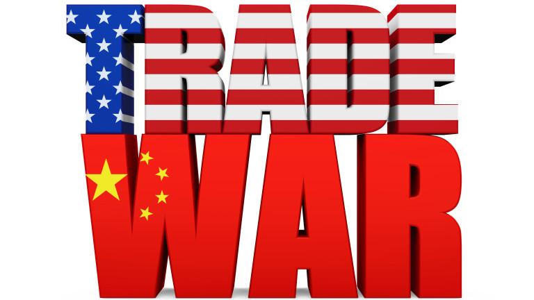Търговската война между САЩ и Китай навлезе в нова фаза,