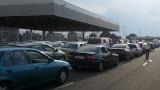 Интензивен трафик по ГКПП-тата