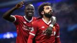 Ливърпул на полуфинал в Шампионската лига след нов успех над Манчестър Сити