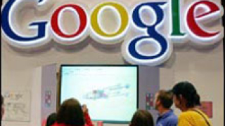 Google достигна годишни приходи от 50 млрд. долара