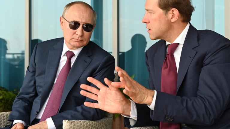 Русия успя да се изключи от глобалния интернет по време